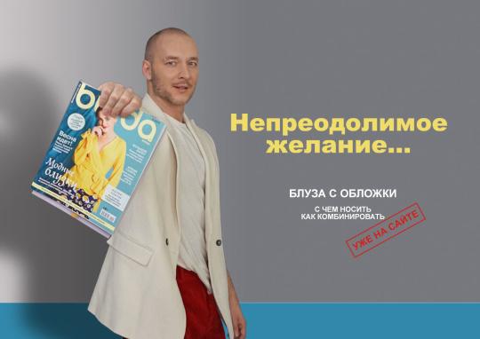 ИНТЕРНЕТ-МАГАЗИН ТКАНЕЙ С ДОСТАВКОЙ
